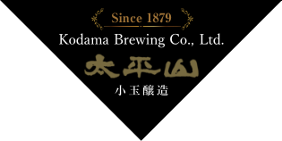 Kodama Brewing Co. Ltd.