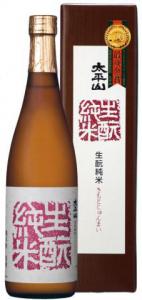 Kimoto Junmai